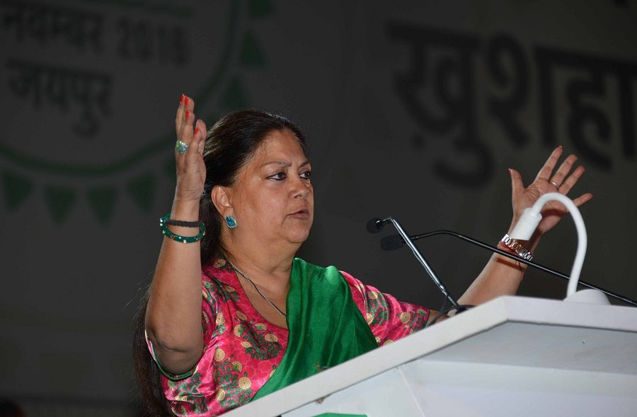 vasundhara-raje-gram-success-story