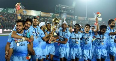 Hockey Junior World Cup 2016: India outperformed England by 2-1