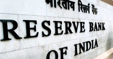 Post Demonetisation, market sentiments disguised as RBI leaves main Interest rate unchanged