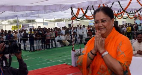 Successful Visit of CM Raje To Bikaner On Completion Of Three years Motivated Region People
