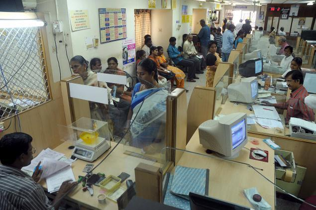 Banks will setup extra counters to accommodate salary withdrawals.