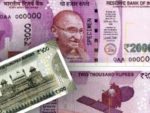 Is demonetisation likely to sweeten 2017?