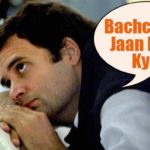 Rahul Gandhi's Twitter Hacked, This is How Twitteraties Reacted to This Episode