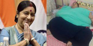 Medial Visa - Sushma Swaraj