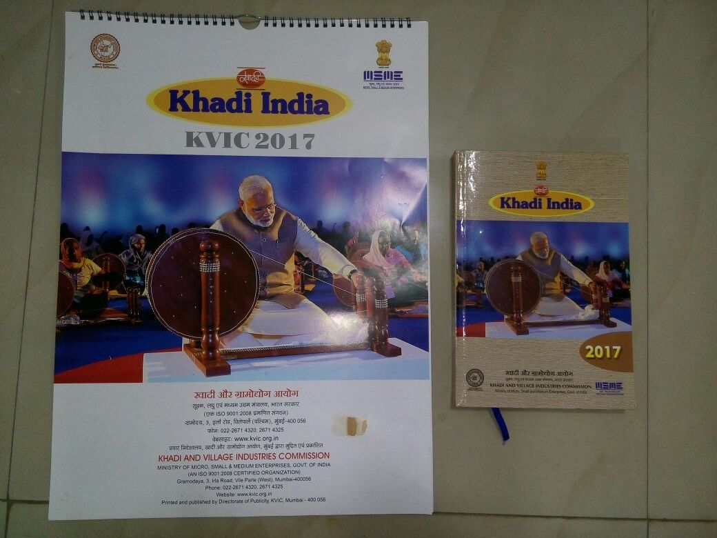 Khadi Controversy: Khadi Udyog's New Modi Calendar & Modi Diary Irritates the Opposition Leaders.