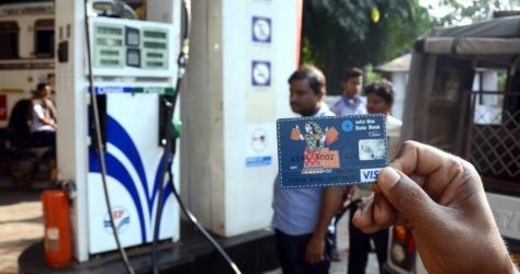 Banks Extended The Relief On Card Transaction Charges In Petrol Pumps Till Friday