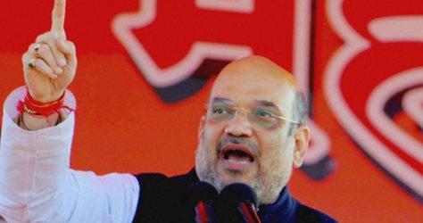 Parivartan Maha-Rally