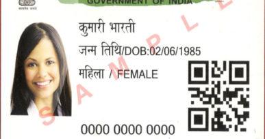 Aadhaar-Card-Benefits