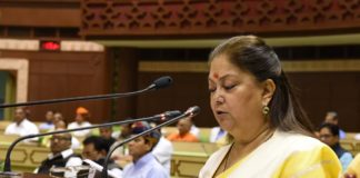 CM Vasundhara Raje Delivers Speech at State Assembly.