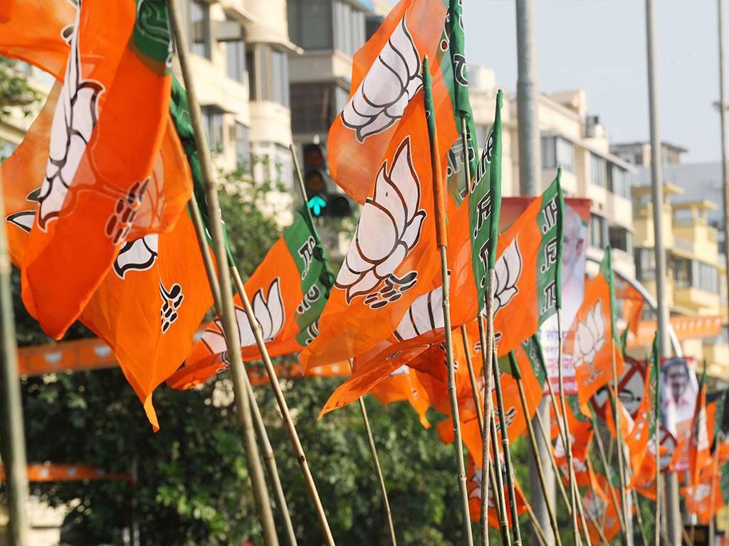 BJP Party