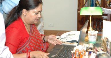 Vasundhara Raje's Budget 2017
