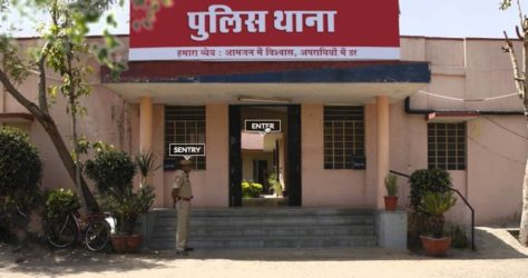 Jaipur's oldest police station.