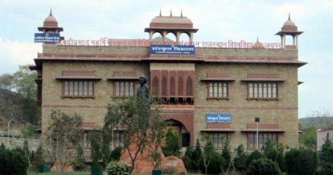 rajasthan universities