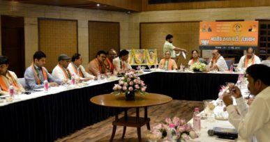 BJP leaders hold a 2-day meeting before 2018 rajasthan assembly elections.