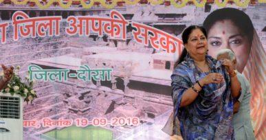 CM Vasundhara Raje will undertake a 3-day trip to Karauli under Aapka Zila Aapki Sarkaar program.