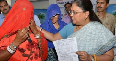 Rajasthan Government to Re-launch its Populist Scheme Nyay Aapke Dwar this Month.