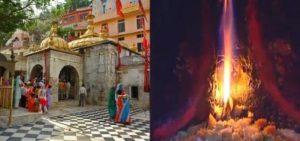 Eternal Flame at Jwala ji Temple.