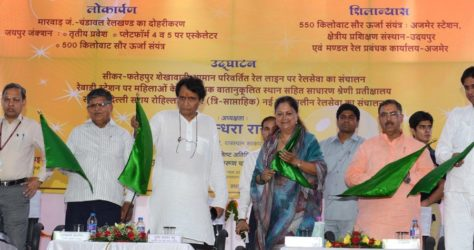 Raje and Prabhu Inaugurate New Revamp Projects for Rajasthan Railways