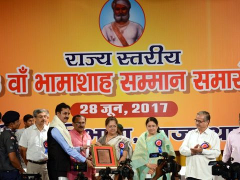 Rajasthan Felicitates Local 'Bhamashahs' at 23rd State-Level Bhamashah Award Ceremony