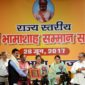 Rajasthan Felicitates Local 'Bhamashahs' at 23rd State-Level Bhamashah Award Ceremony