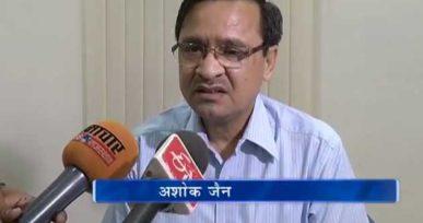 Ashok Jain Replaces O.P. Meena as the New Chief Secretary of Rajasthan
