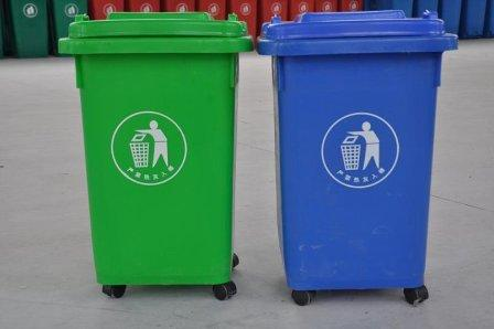 Green and Blue dustbins for safe Waste Disposal.