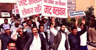Was Jat Aandolan Necessary in Rajasthan? Here's Why we Need to Raise Above Social Boundaries…