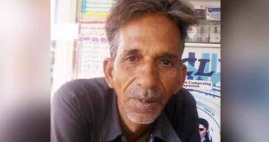 File Photo of late Zafar Khan.