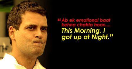 Rahul Gandhi's infamous dialogue.