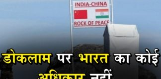 Doklam Standoff: Indians Belittled a 'Hostile' China, but Now they're Set for a Long Haul at the Sino-India Border
