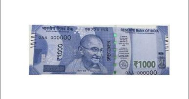 new1000note_647_022117121810