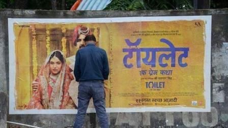 Toilet Ek Prem Katha: The Irony of India!