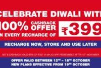 jio-diwali-offer