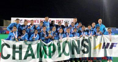 India Women Hockey Team Win Asia Cup