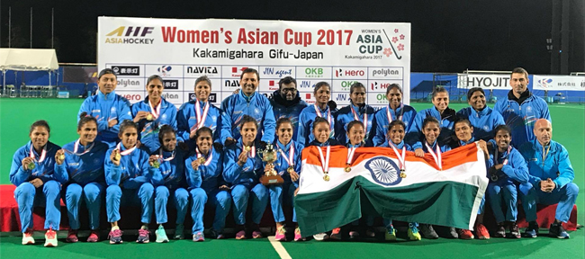 India Women Hockey Team Win Asia Cup by defeating China