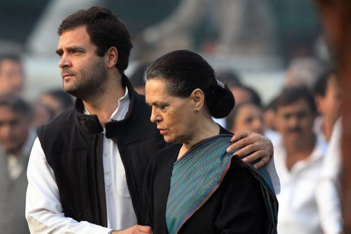 Sonia Gandhi Birthday