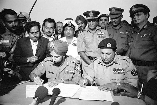 Vijay Diwas Commemorates the Indo Pak War of 1971