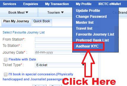 Link Aadhaar IRCTC