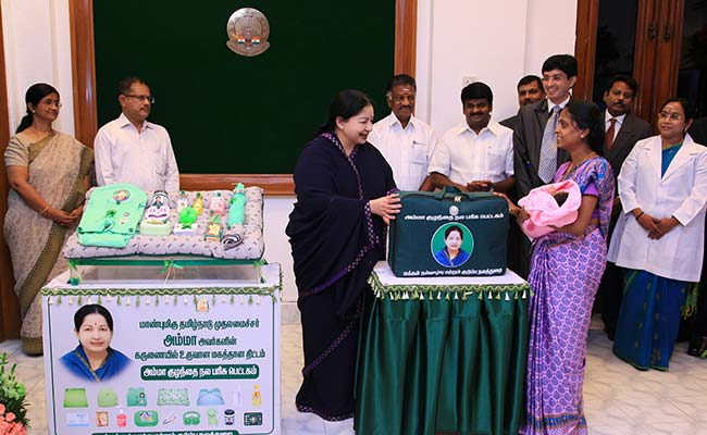 Jayalalithaa Cradle Scheme for baby girls
