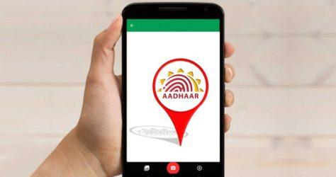 link-aadhaar-mobile-number-india