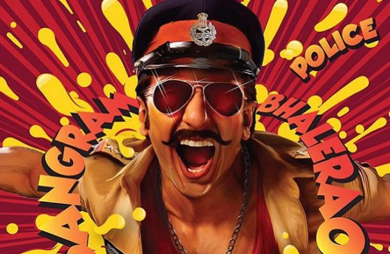 Simmba First Look