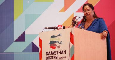 vasundhara-raje-digifest-closing-ceremony-udaipur-2017-CMP_8818
