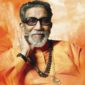 Bal Thackeray Birth Anniversary: Lesser Known Facts about the Leader