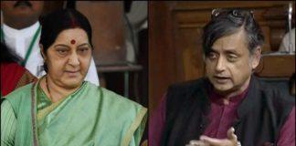 Sushma Swaraj and Shashi Tharoor