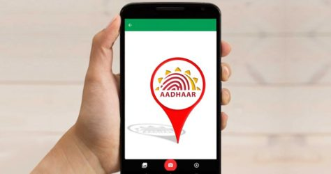 link-aadhaar-mobile-number-india