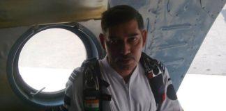 IAF-Officer