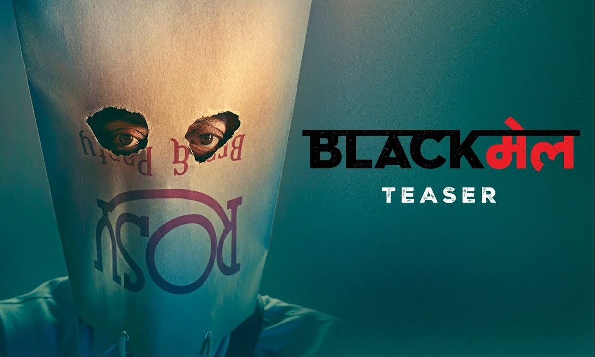 blackmail-teaser
