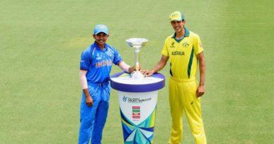 Under 19 Cricket world cup final