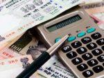 gratuity tax-free limit
