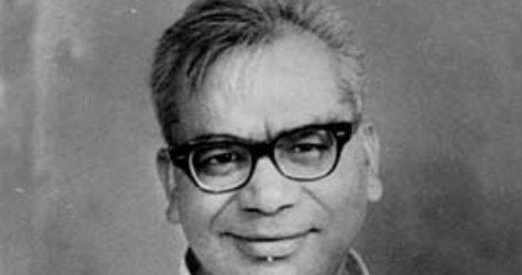 Dr. Ram Manohar Lohiya